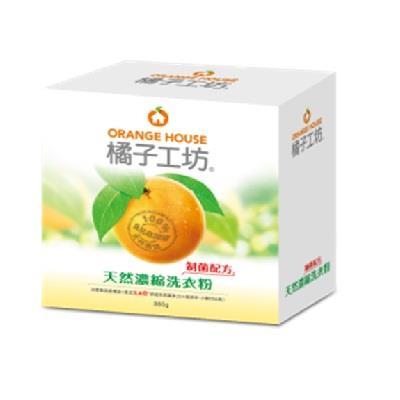 【橘子工坊】衣物清潔類天然濃縮洗衣粉-制菌配方360g