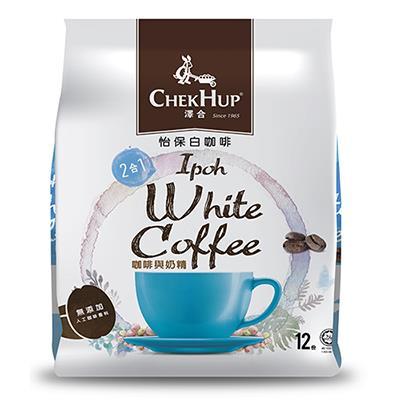 【澤合】怡保白咖啡-咖啡與奶精(2合1)-360g