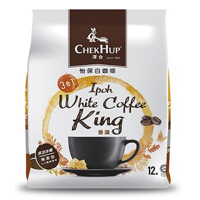 【澤合】怡保白咖啡-香濃(3合1)-480g