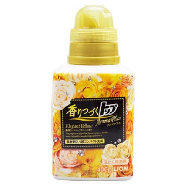 【日本LION】香水超濃縮洗衣精x3入