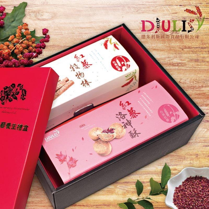 【DJULIS 德朱利斯】紅藜養生禮盒(2入裝)