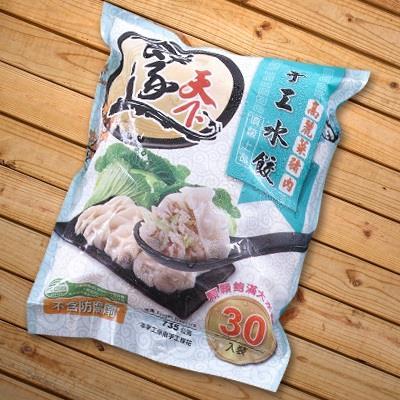 【冷凍店取-四海遊龍】餃逐天下手工飽滿大水餃-高麗菜豬肉(30顆/包*8包)
