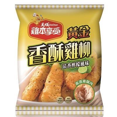 【冷凍店取-雞本享受】黃金香酥雞柳(清香檸檬風味) (500)