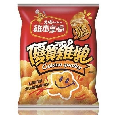 【冷凍店取-雞本享受】優質雞塊/鮮嫩原味(600)