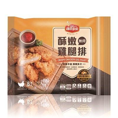 【冷凍店取-雞本享受】酥嫩雞腿排(香嫩原味)(360)