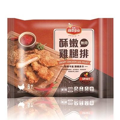 【冷凍店取-雞本享受】酥嫩雞腿排(辛香辣味)(360)