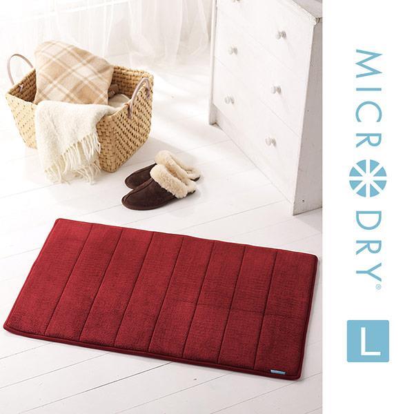 【Microdry】紐約時尚地墊 舒適記憶綿浴墊-寶石紅/L