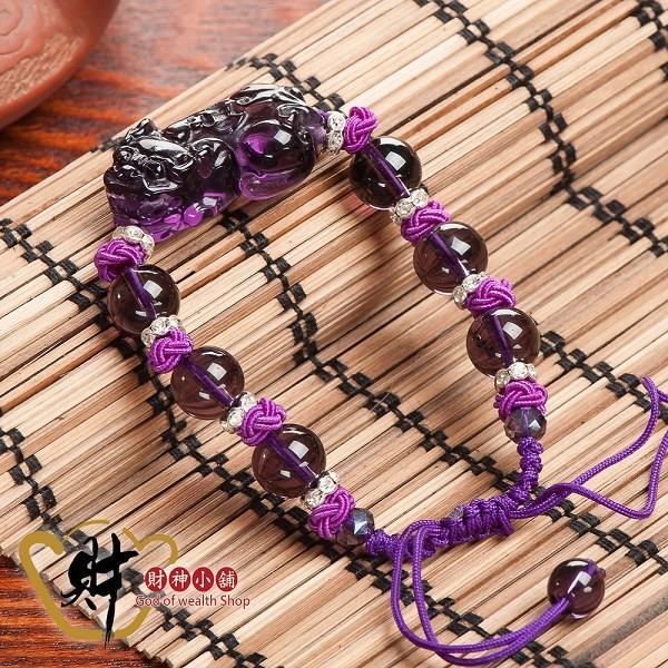 【財神小舖】人緣-貔貅紫水晶手鍊