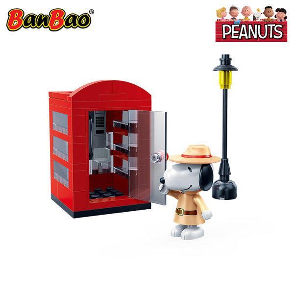 【BanBao積木】史努比系列-紅色電話亭 7528