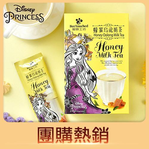 【蜜蜂工坊】迪士尼公主系列-蜂蜜烏龍奶茶(24g*10包)