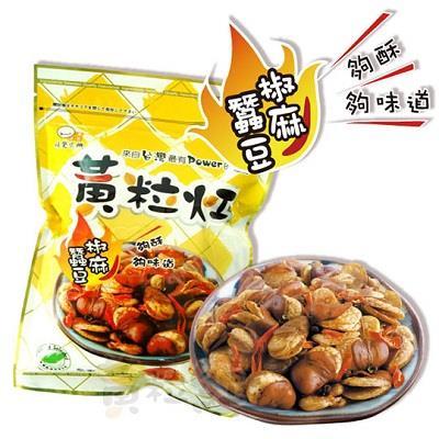 黃粒紅椒麻蠶豆家庭號(250公克/包)