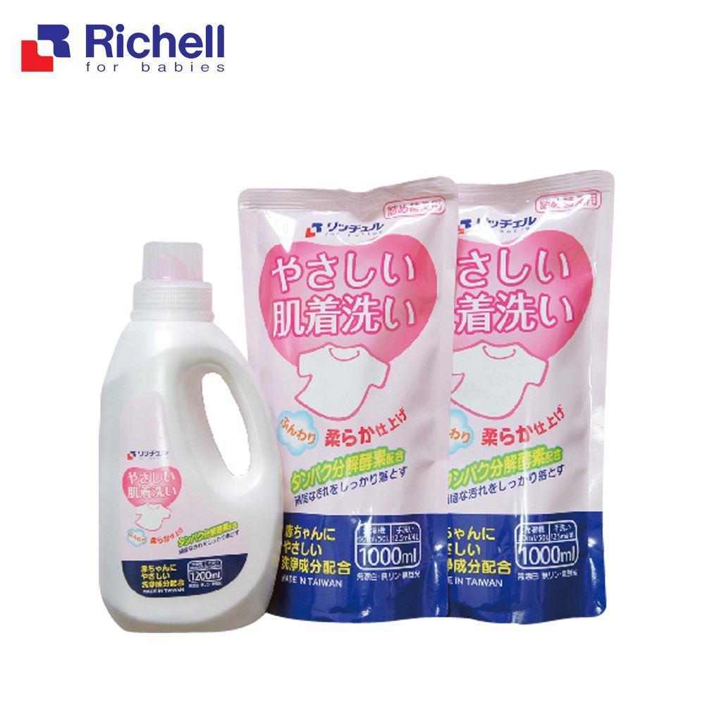 【RICHELL日本利其爾】寶寶蜂蜜淨萃抗菌洗衣精1+2組合包