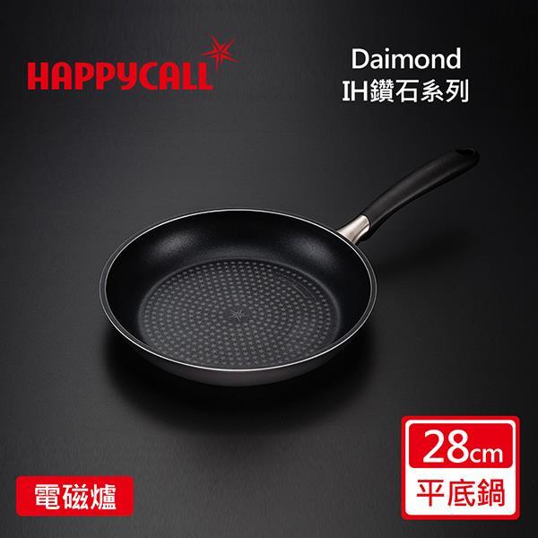 【韓國HAPPYCALL】鑽石IH不沾28公分平底鍋(電磁爐適用)