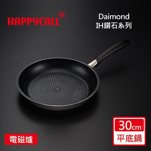 【韓國HAPPYCALL】鑽石IH不沾30公分平底鍋(電磁爐適用)