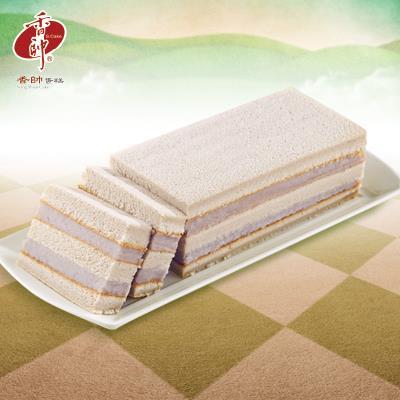 【香帥】雙層芋泥蛋糕(700g)