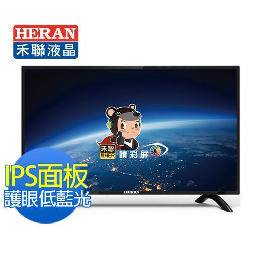 【HERAN禾聯】32型 HIHD低藍光 LED液晶顯示器+視訊盒(HD-32DCS)
