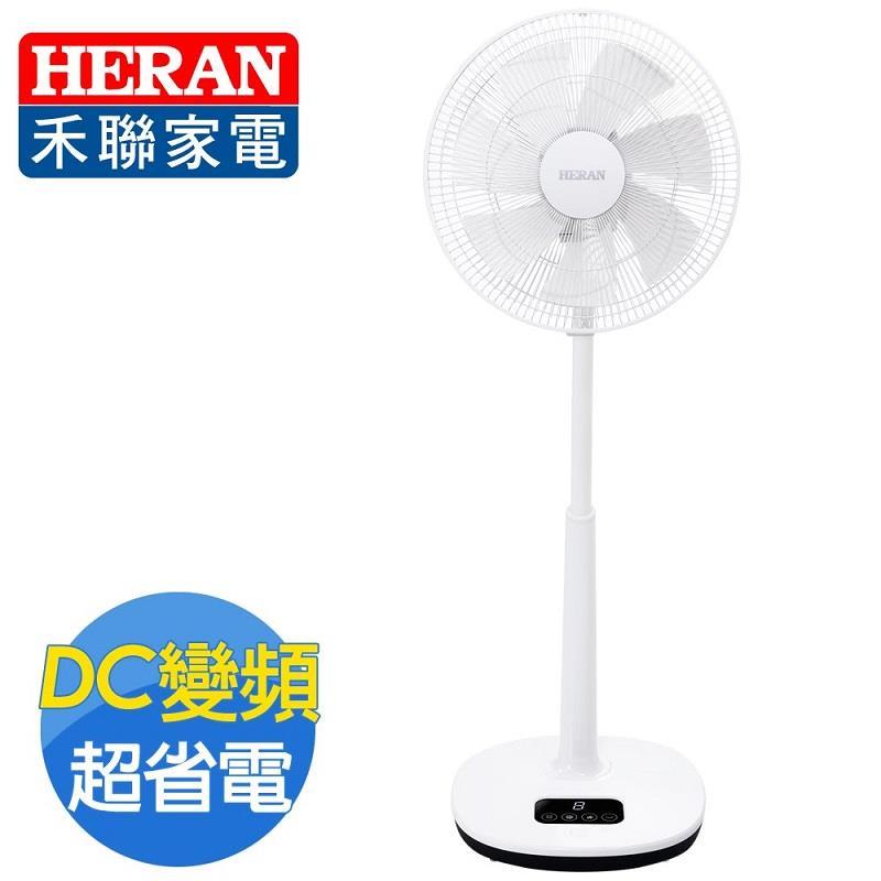【HERAN 禾聯】智能變頻DC風扇 HDF-14C1S