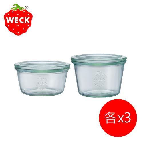 德國Weck玻璃罐Mold Jar點心6入組(740*3+741*3)