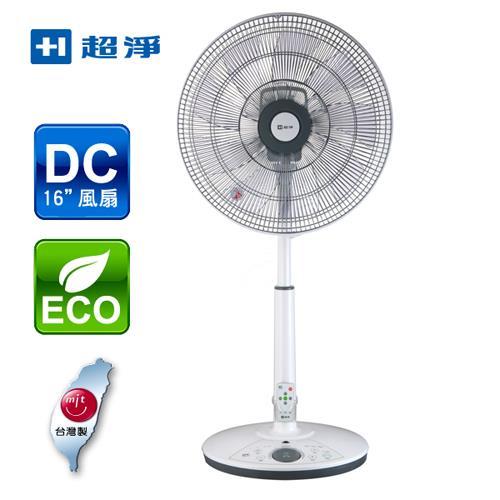 【佳醫】超淨16吋 ECO 節能風扇 FH-1615DC