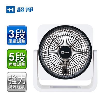 【佳醫】超淨方形循環扇 HF-0903
