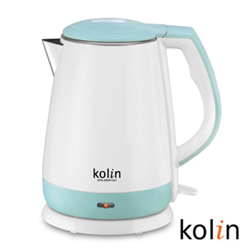 【Kolin】歌林雙層防燙1.5L不銹鋼快煮壺KPK-MNR1541