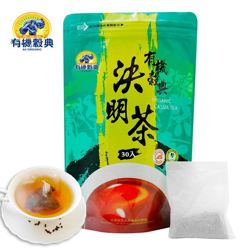 【有機穀典】有機-決明茶(10公克/包/30入)