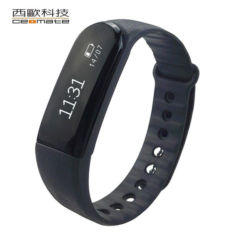 【西歐科技】CME-X8 時尚健康智能手環
