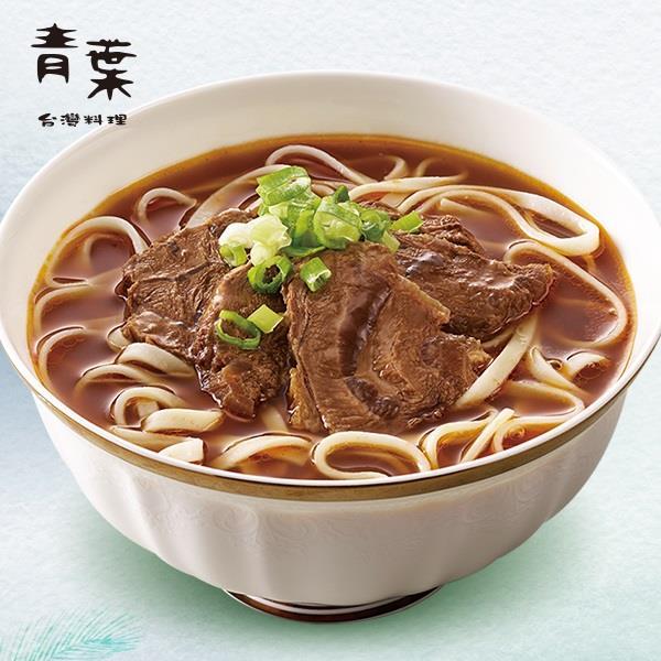 【冷凍店取-青葉餐廳】紅燒牛肉麵(牛肉湯:600g(固形物80g/份)*2入;麵條:100g*2入)