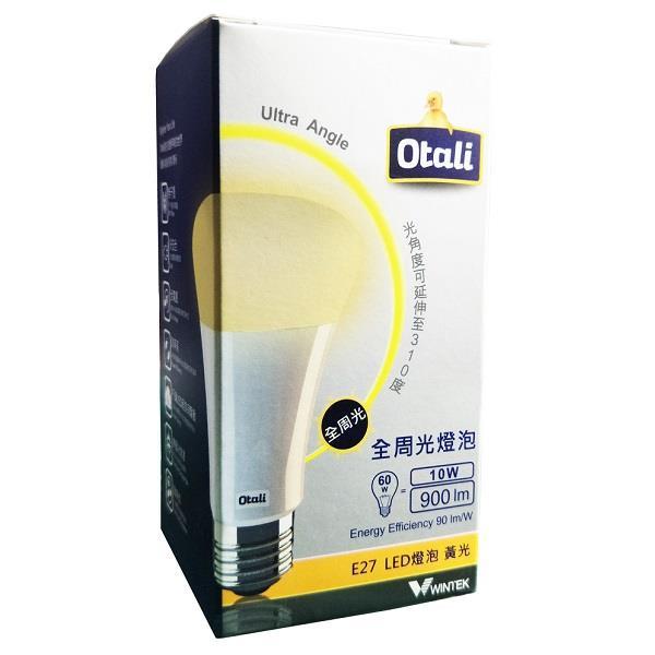 【Otali】LED全周光燈泡 10W 黃光-三入組