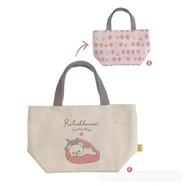 【Rilakkuma/拉拉熊 】15週年草莓派對手提袋1803
