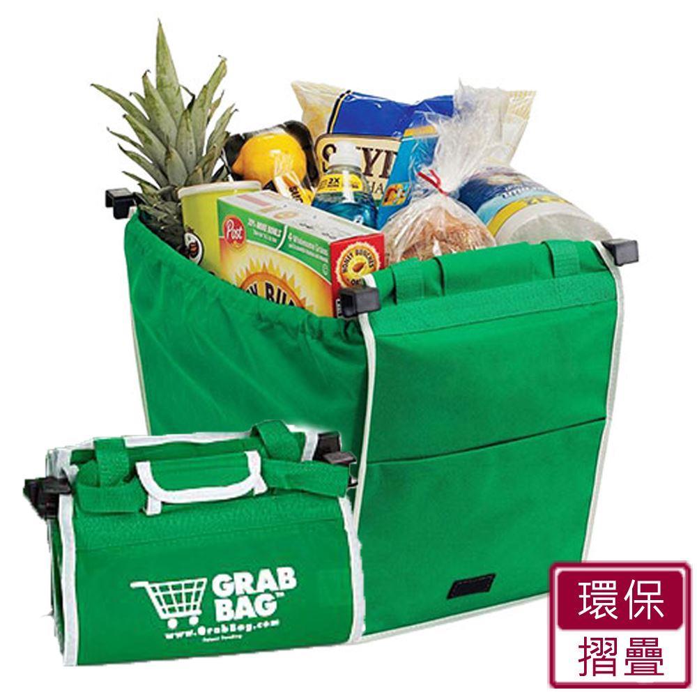【美國熱銷】大容量手提收納購物袋2入組