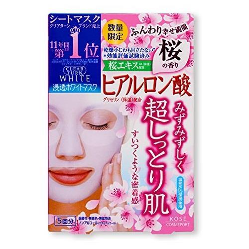 日本代購【KOSE】光映透膠原蛋白保濕面膜-櫻花款