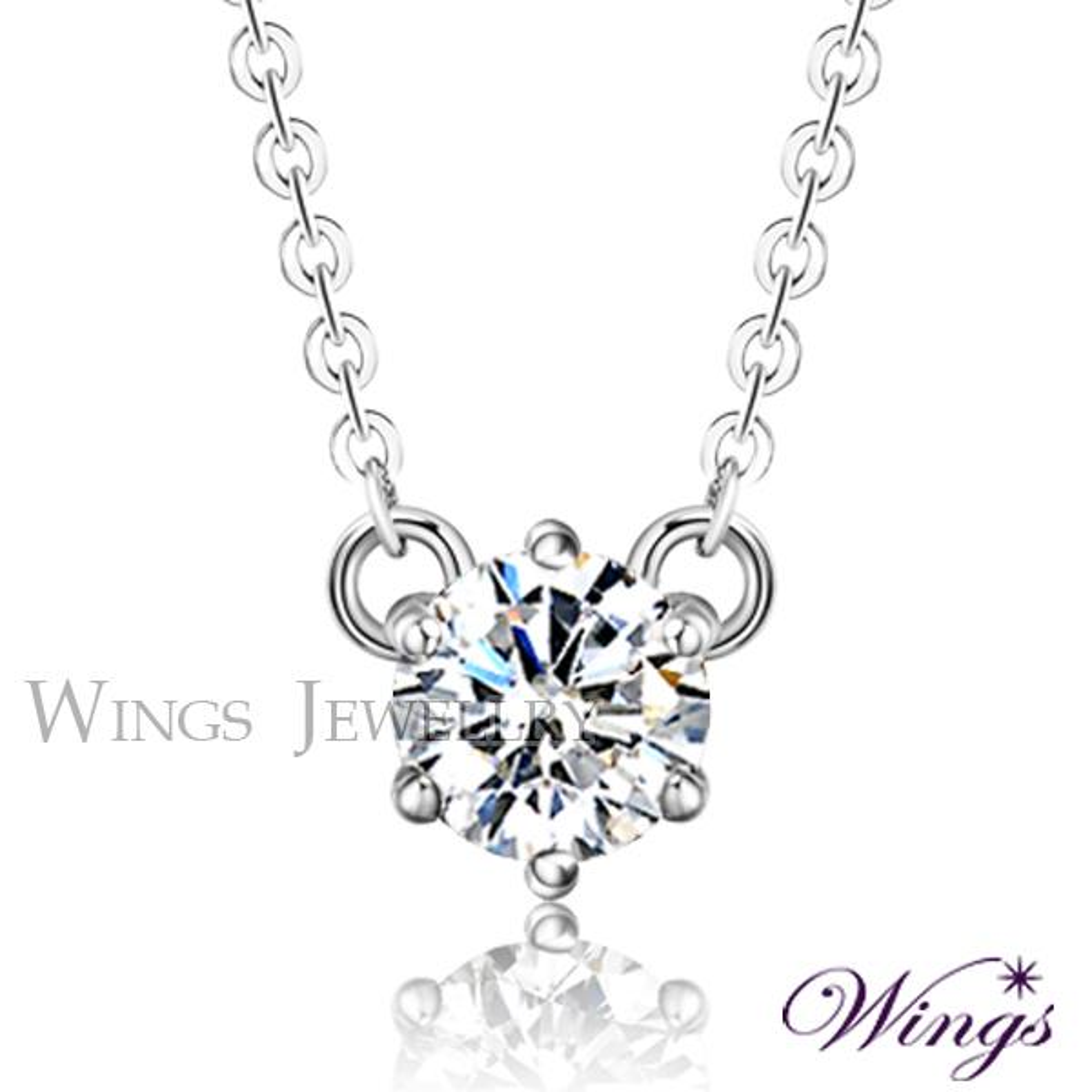 【Wings】燦星雅沁 閃耀八心八箭方晶鋯石精鍍白K金項鍊