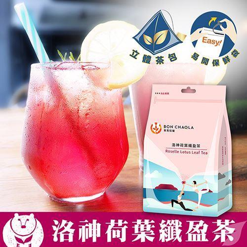 【台灣茶人】洛神荷葉纖盈茶3角立體茶包(18包入)