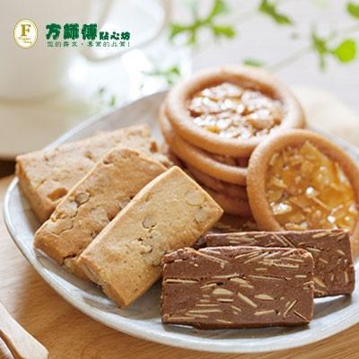 【方師傅】6罐手工餅乾禮盒(盾牌250g+核桃牛奶190g+杏仁巧克力190g/罐)