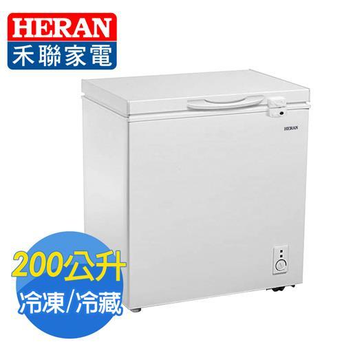 【HERAN禾聯】200L冷凍櫃(附玻璃拉門)HFZ-2062
