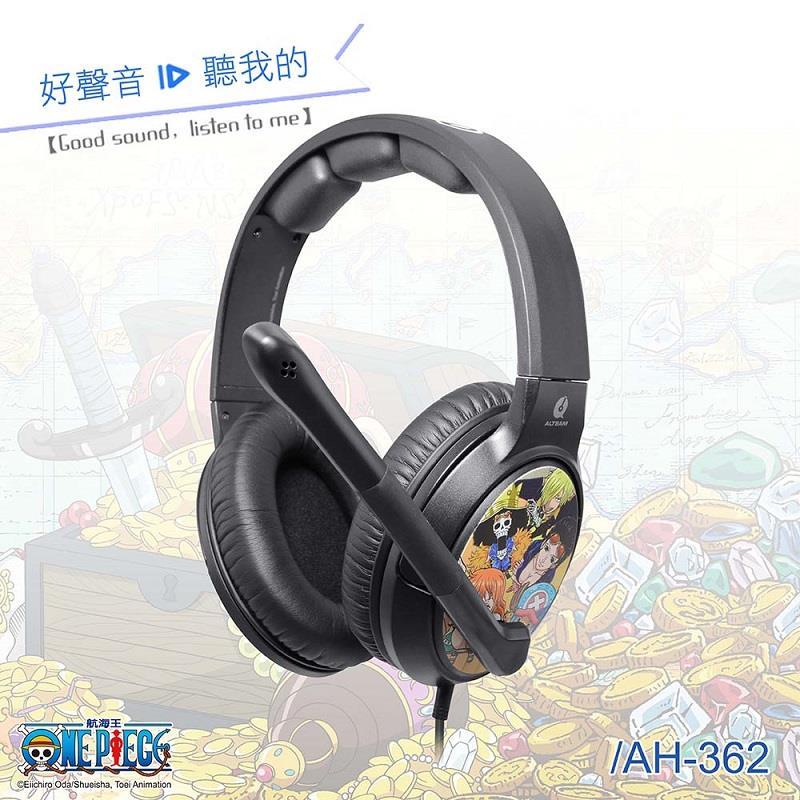 【ALTEAM我聽】AH-362 航海王遊戲用耳麥