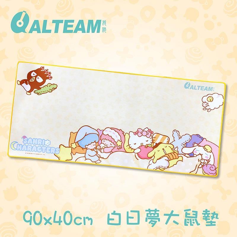 【ALTEAM我聽】三麗鷗【白日夢系列】夢幻家族-超級大滑鼠墊