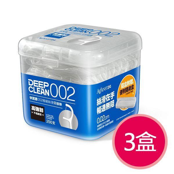 【快潔適】002極細絲滑牙線棒-250支*3盒