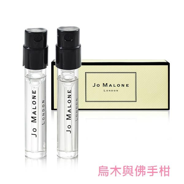 【Jo Malone 】針管小香 烏木與佛手柑 1.5ml 兩入香水禮盒組 Oud & Bergamot