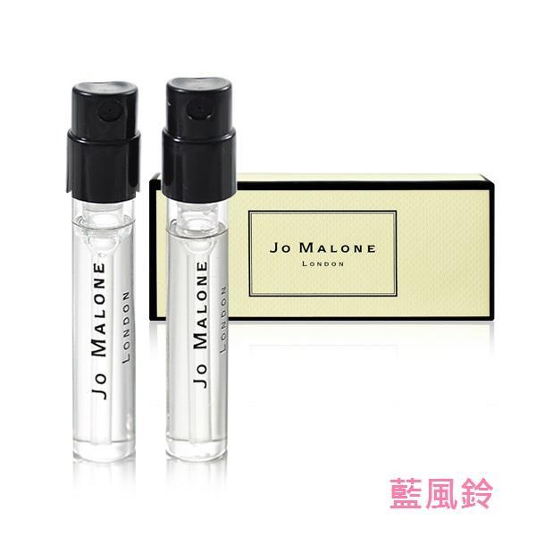 【Jo Malone 】針管小香 藍風鈴 1.5ml 兩入香水禮盒組 Wild Bluebell