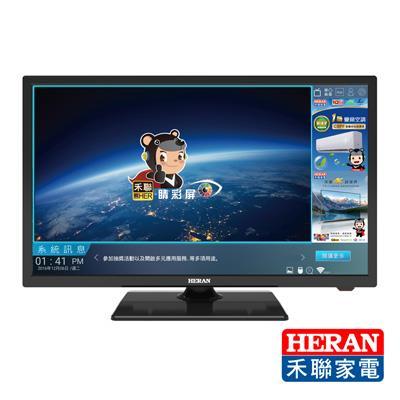 【HERAN 禾聯】24型 智慧聯網LED液晶顯示器+視訊盒 HD-24I6A
