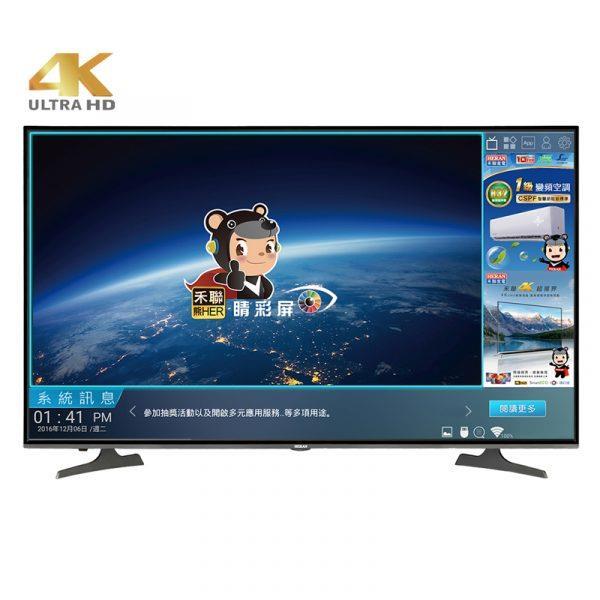 【HERAN 禾聯】55吋 4K 智慧聯網 LED液晶顯示器+視訊盒 HD-55UDF28