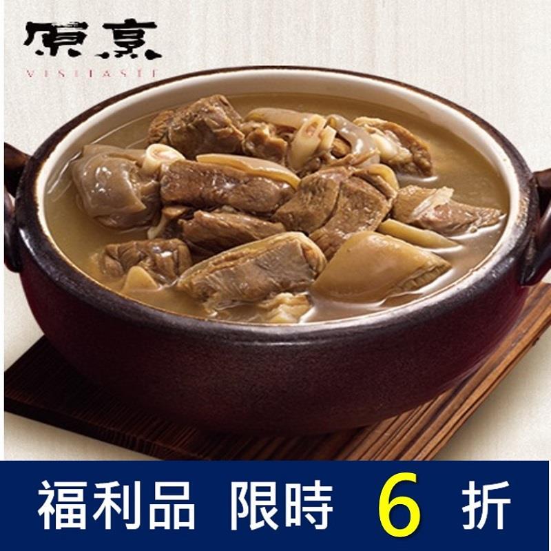福利品【冷凍店取-阿竹師】原烹清燉羊肉爐(1800g(固形物:300g))