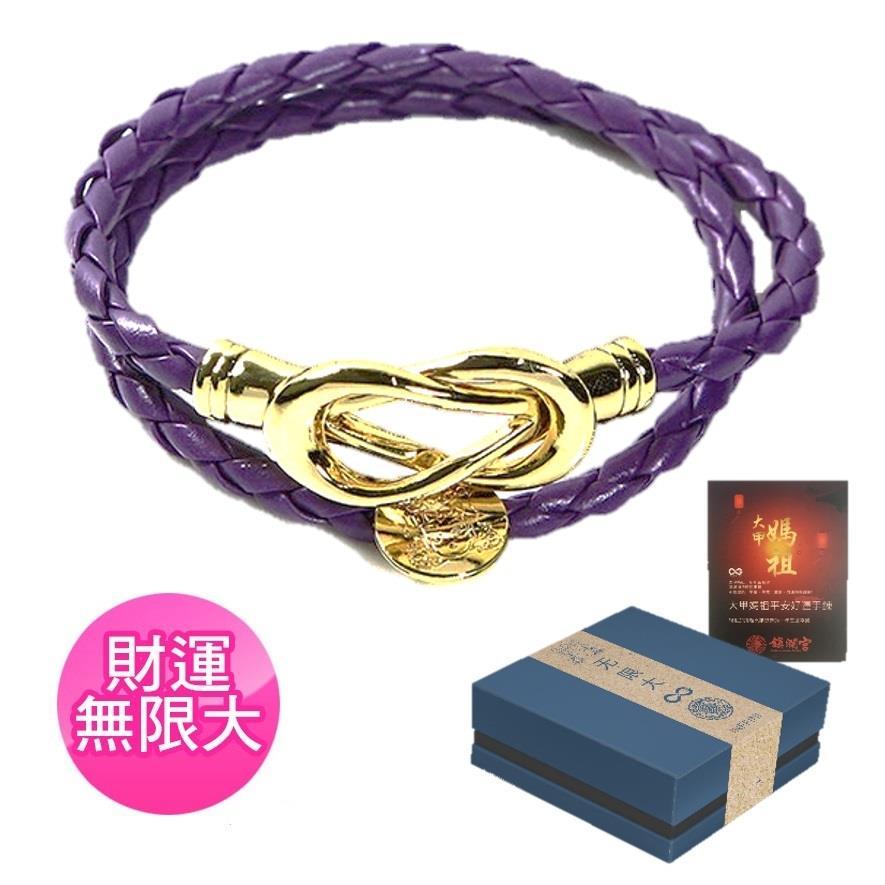 【INFFINI】大甲媽祖聯名無限大磁扣手鍊-紫色