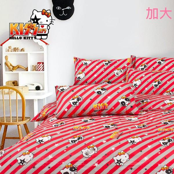 【Hello Kitty】線條 床包 加大三件組 台灣製 BSCFDB10B02