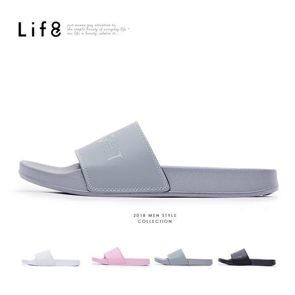 【LIFE8】Casual品牌鞋款百搭拖鞋-灰色
