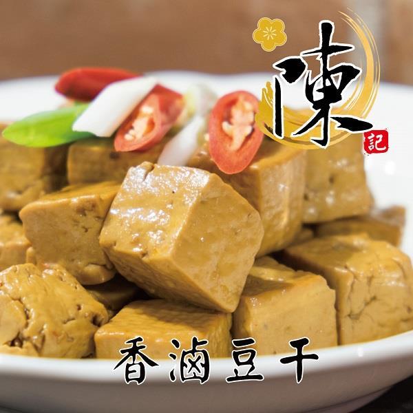 【冷凍店取-陳記好味】30年老店煙燻滷味-香滷豆干200g