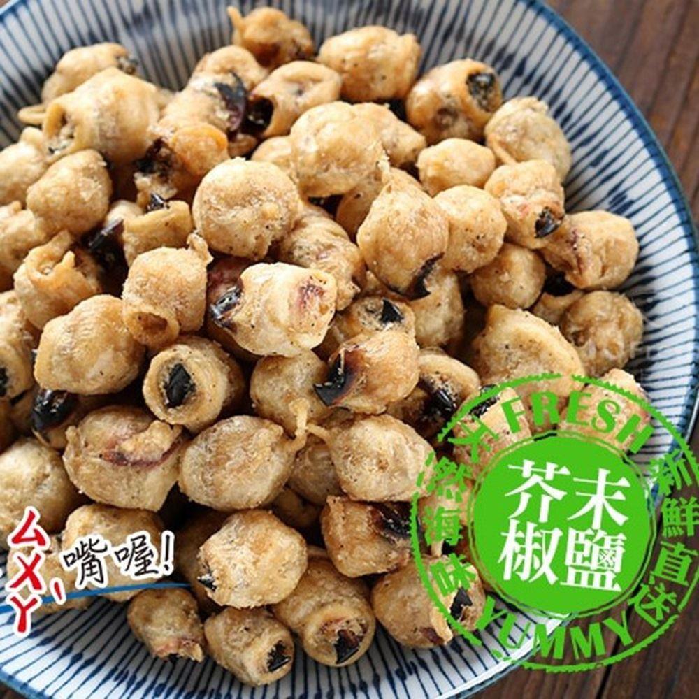 【愛上新鮮】卡拉龍珠(芥末)25g±2%/包*12包