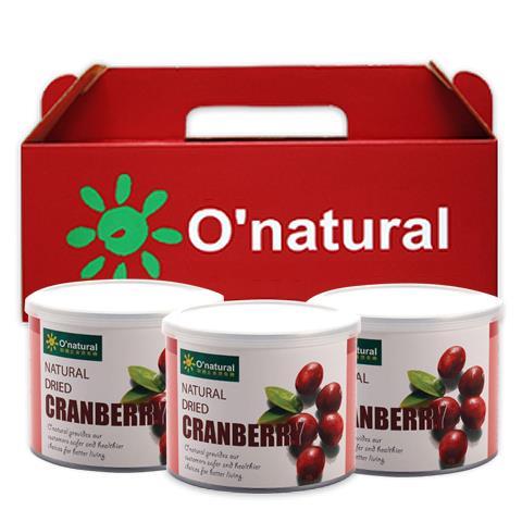 【O'natural】純天然整顆蔓越莓乾(3罐/盒)伴手禮盒組